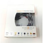 Wireworld Kábel Repro Helicon 16 OCC (HCS)