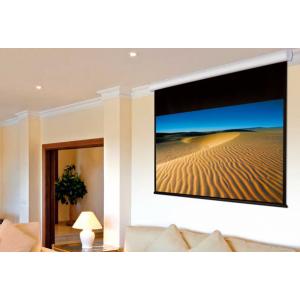 Projekčné plátno TEC Screen Motorizované (rôzne uhlopriečky, premietacie látky a pomery strán)
